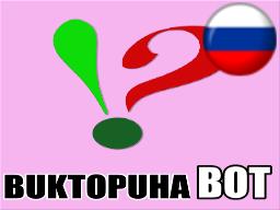 BukToPuHa Bot