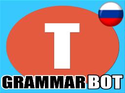Grammar Bot