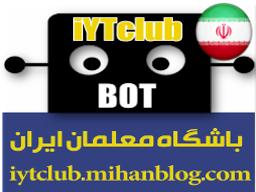 IYT Club Bot