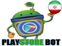 Playstore Bot