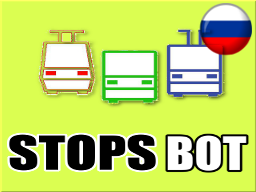 SPBStopsBot