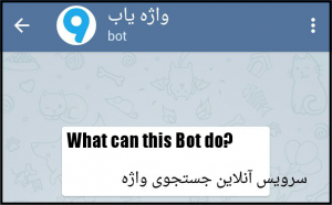 vajehyabbot-info